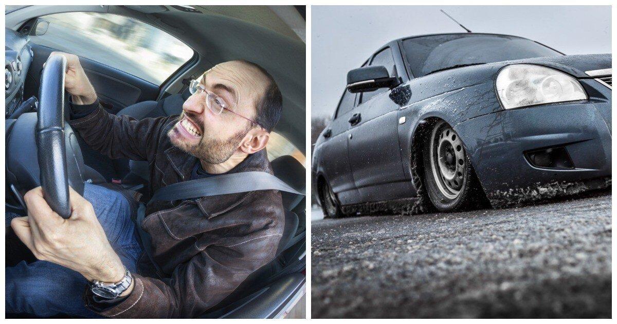 Эксперты рассказали, какими марками машин управляют самые агрессивные водители