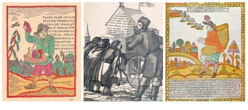 История рекламы и объявлений в России