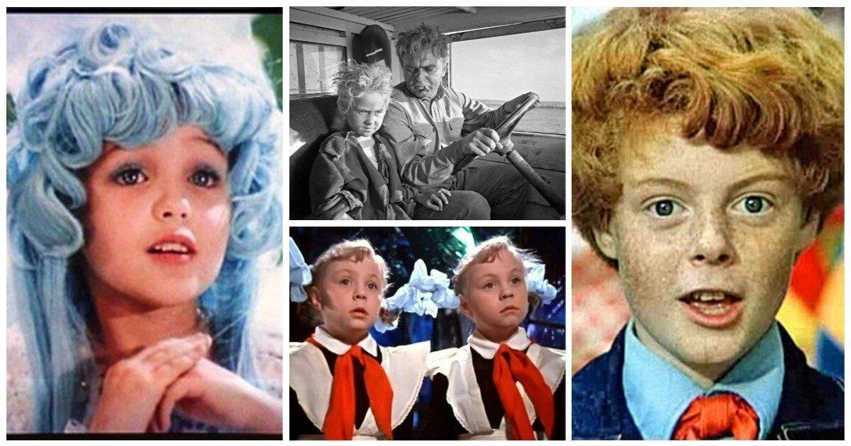 Они покинули нас: 25 знаменитых актеров-детей из советских фильмов