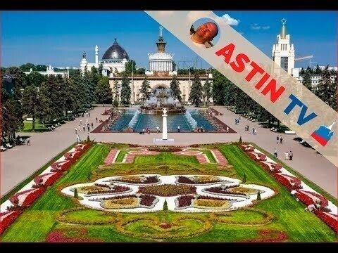 Супер место для отдыха и свиданий в Москве!