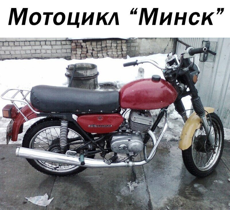 Миллениалы вспоминают об этих мотоциклах со слезами на глазах