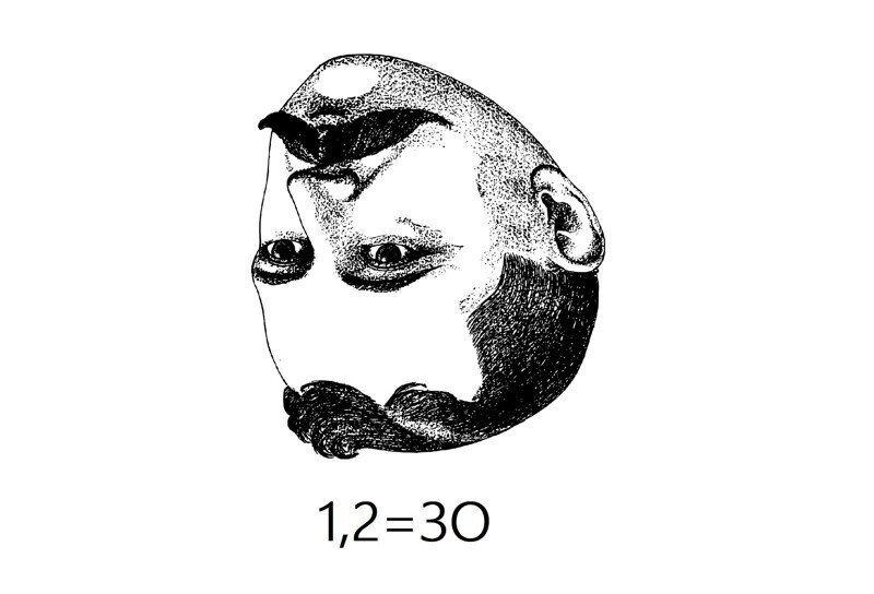 Ребусы от Романа. Профессии. Подборка № 83