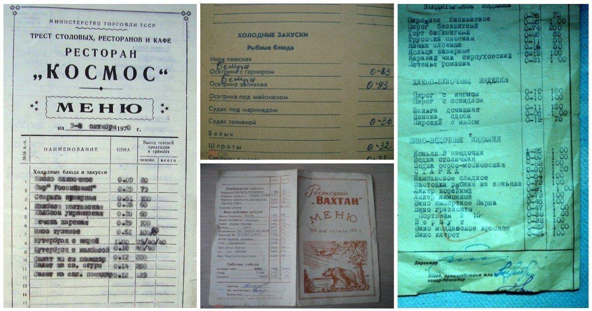 Бубликов на все: ностальгия по ресторанным ценам, которые могли себе позволить даже студенты