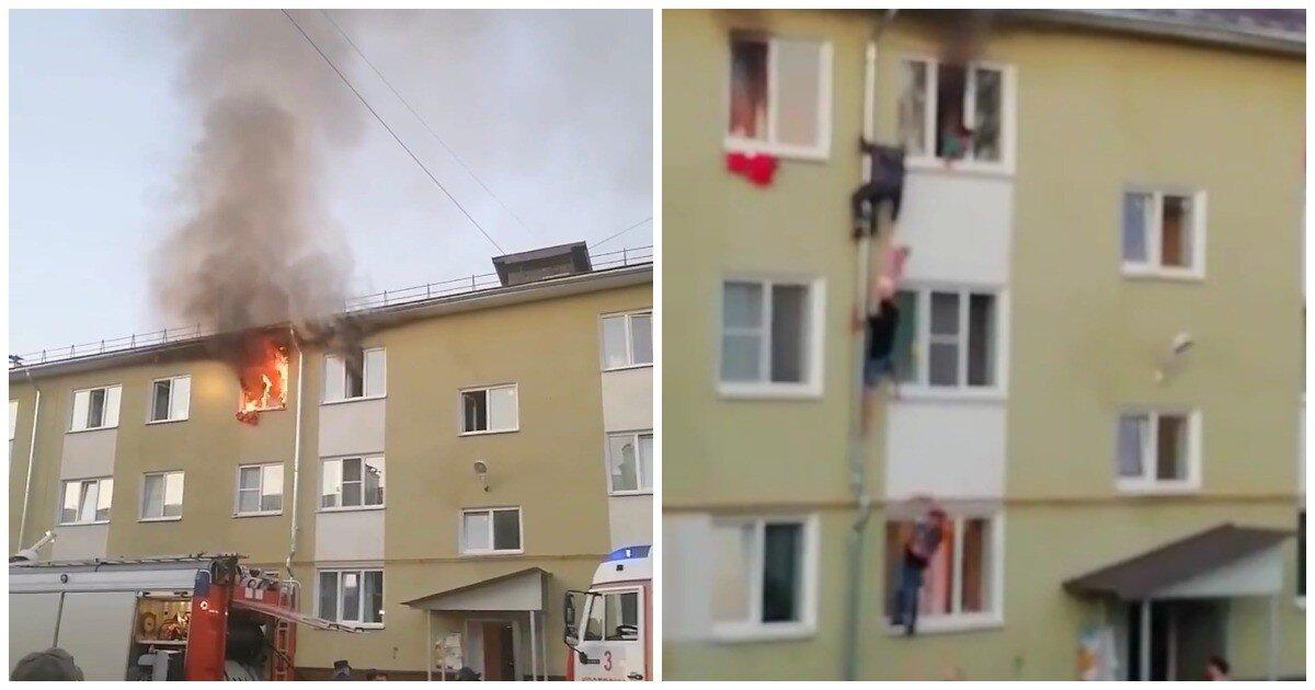В Костроме прохожие героически спасли детей из горящей квартиры