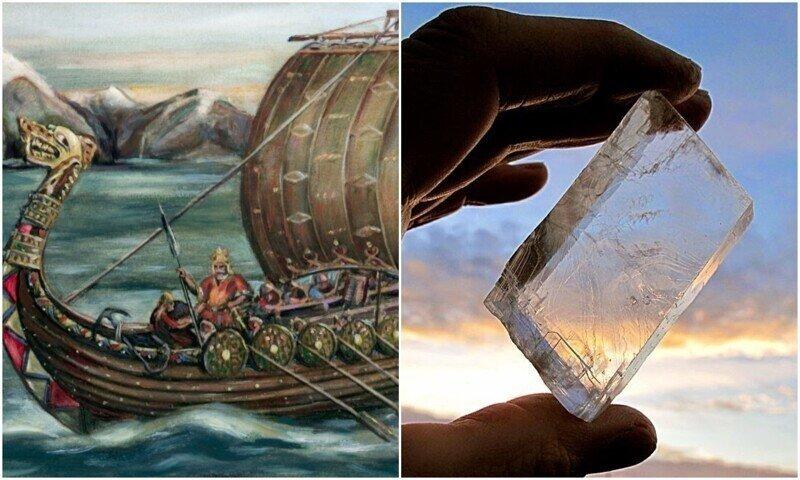 """Как викинги исследовали моря с помощью """"солнечного камня"""""""