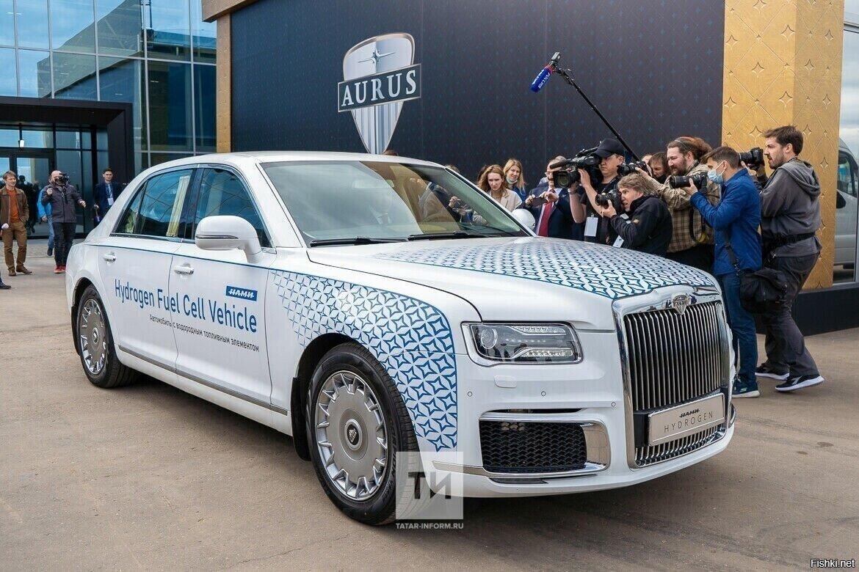 В России создали первый в мире элитный седан на водороде