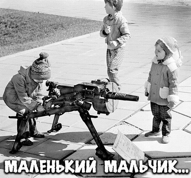 Кто помнит маленького мальчика из СССР?