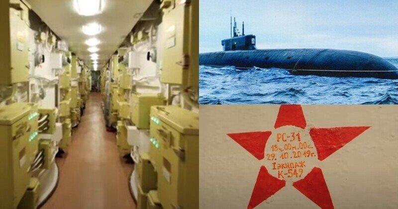 """Россиянам показали, как выглядит внутри атомная подлодка """"Князь Владимир"""""""