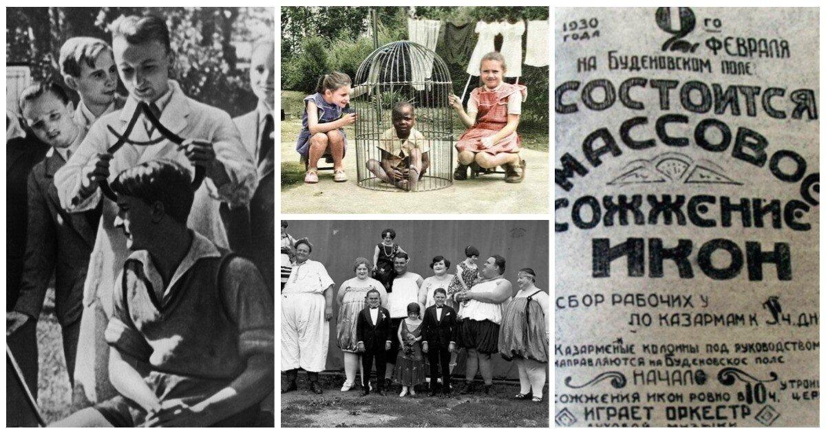 20 исторических фактов и фотографий, за которые сегодня на вас подадут в суд