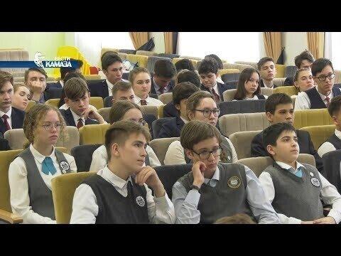 Встреча школьников с ТОП-менеджерами «КАМАЗа» — в школе №30