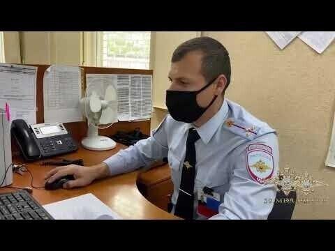 В Калиниграде задержали велосипедиста, избившего сотрудника магазина «Дешево»