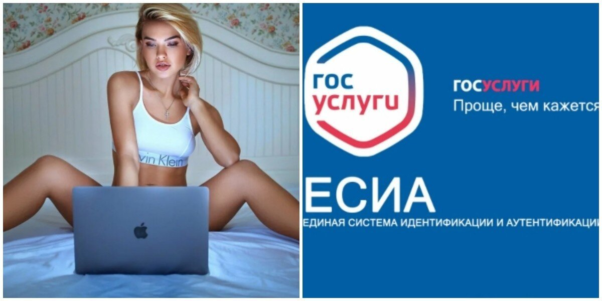 """В Роскомнадзоре предложили допускать россиян к порно через портал """"Госуслуги"""""""