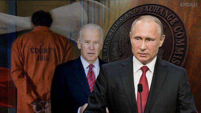 Экстрадиция в США: что ждет похищенных россиян после встречи Путина и Байдена