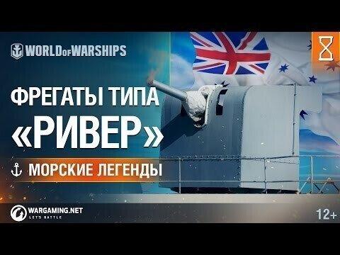 HMAS Diamantina: гроза для Кригсмарине