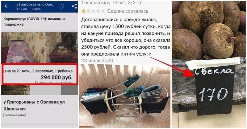 Волосы в еде, нападение на туристов и нулевой сервис: пост о крымской жадности