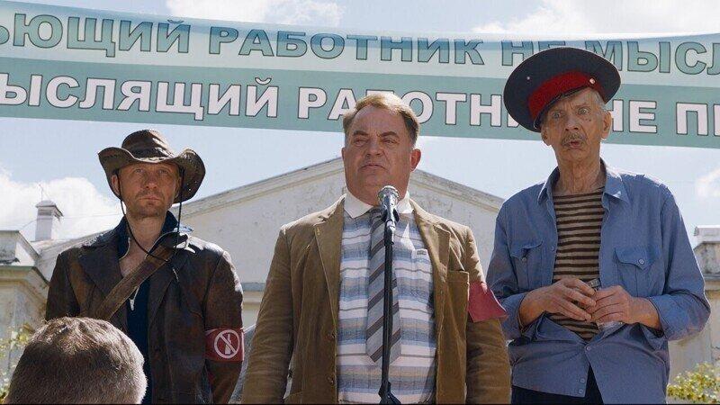 """Трейлер фильма """"Папа закодировался"""" (2020)"""