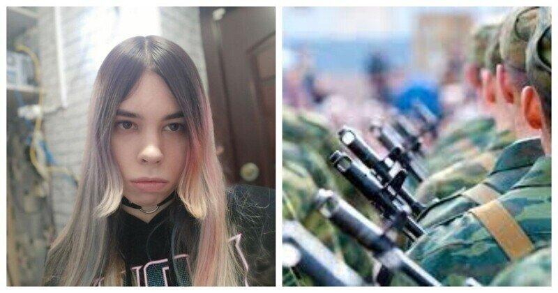 В Ростовской области трансгендера попытались призвать в армию, но передумали