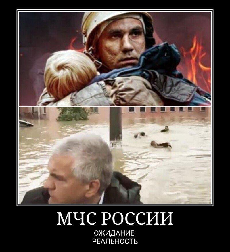 Новая вакансия в МЧС России!