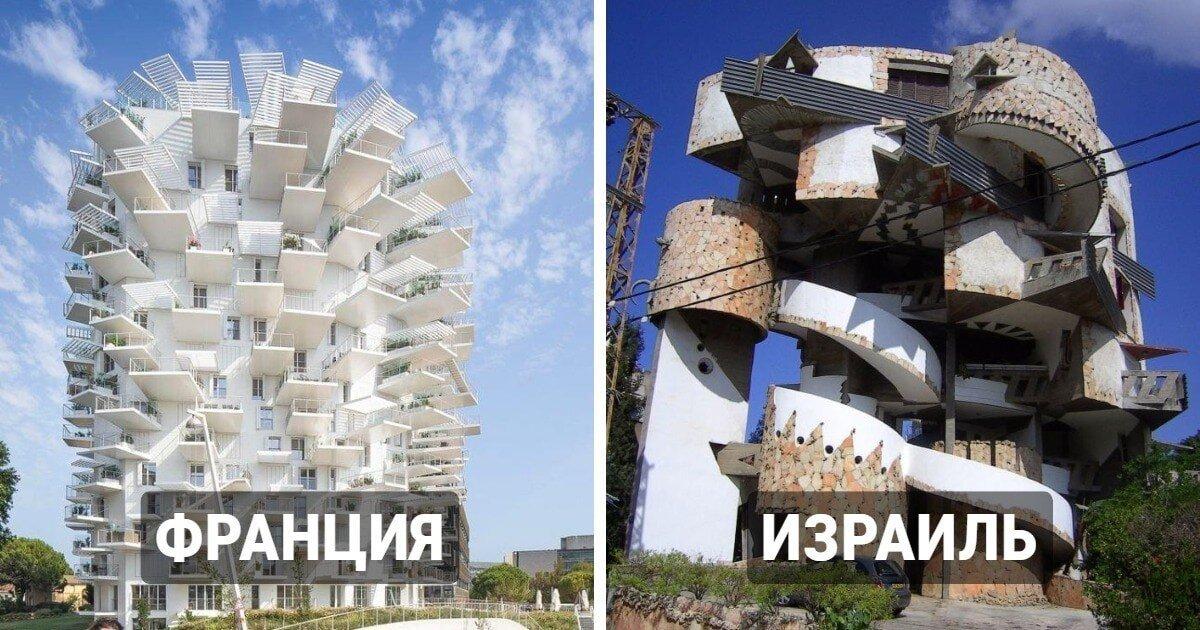 16 случаев, когда архитекторы создавали эффектные и поразительные дома
