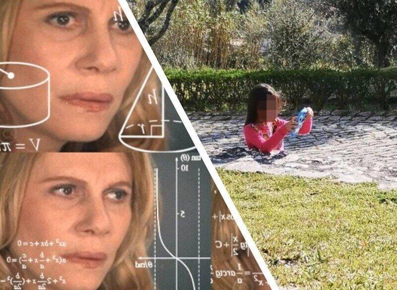 Эта оптическая иллюзия напугала мать девочки, когда она сделала фото