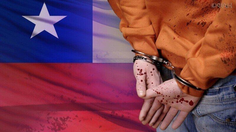 Без срока давности: в Аргентине поймали подручного палача диктатора Пиночета