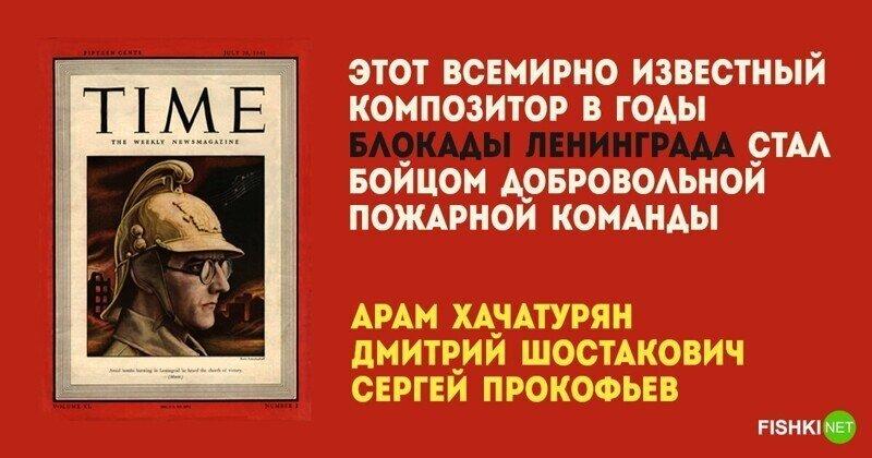 Тест по известным личностям СССР: актёры, музыканты, певцы