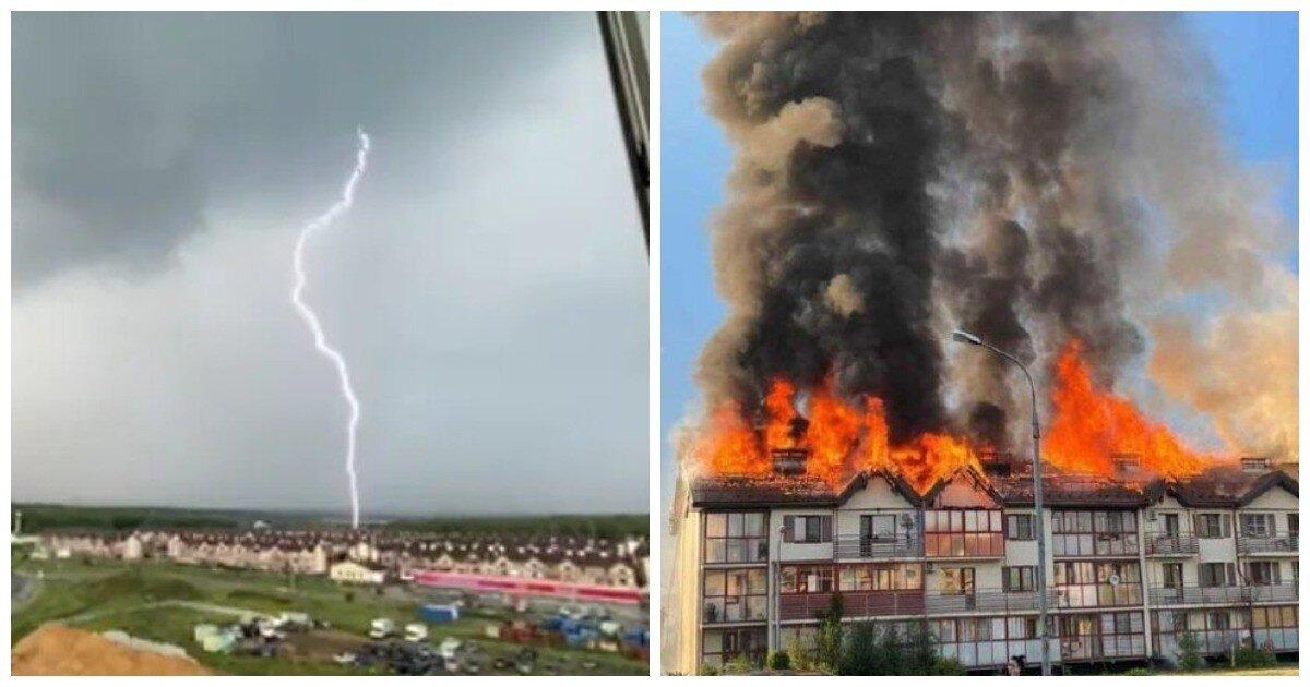 В Челябинске из-за удара молнии сгорела крыша жилого дома