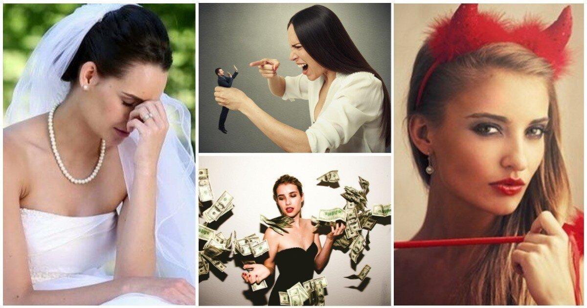 Каких женщин не берут замуж: ТОП-10 гадких черт характера