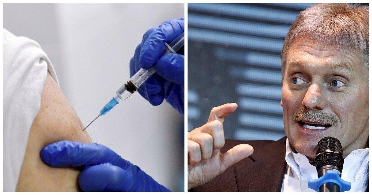 Песков предложил искать новую работу тем, кто не желает принудительно вакцинироваться