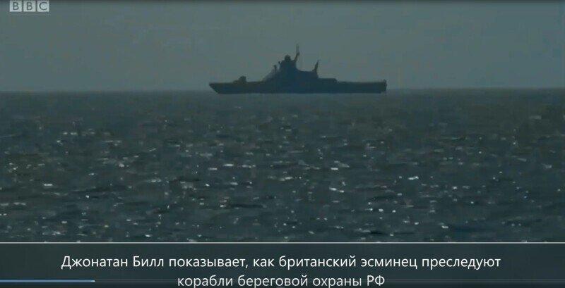 Бывшая «царица морей» предупреждена, что в следующий раз по эсминцу будет открыт огонь