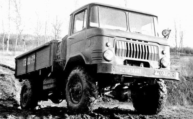 «Шишига» — легенда СССР под номером «66»