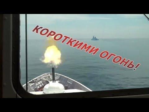 Доказательство нарушения территориальных вод России. (Следовало всё же эсминец топить)