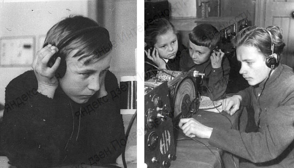Как подслушивали секреты соседей в СССР