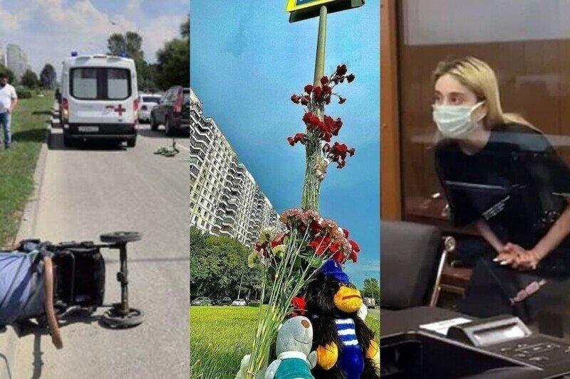 Умер второй ребенок из трех, сбитых 18-летней студенткой на пешеходном переходе