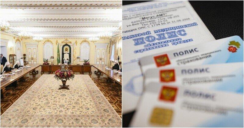 РПЦ хочет вывести аборты из системы ОМС: даже план подготовили