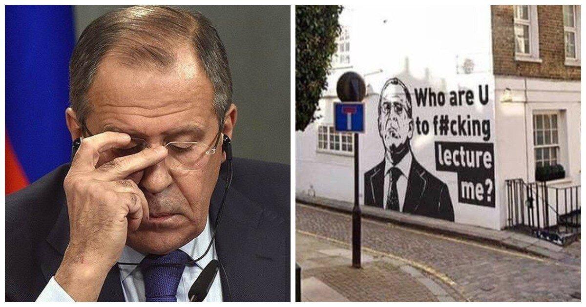 На доме в Лондоне нарисовали граффити с нецензурной цитатой Лаврова