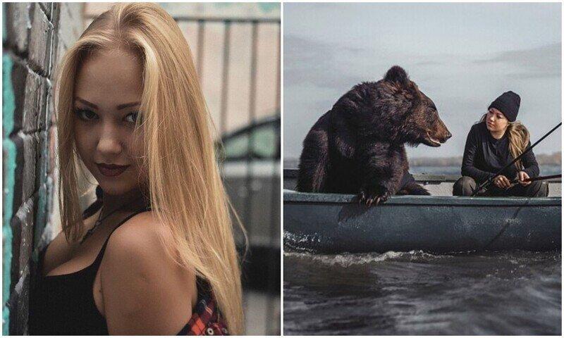 Девушка из Новосибирска порыбачила с медведем