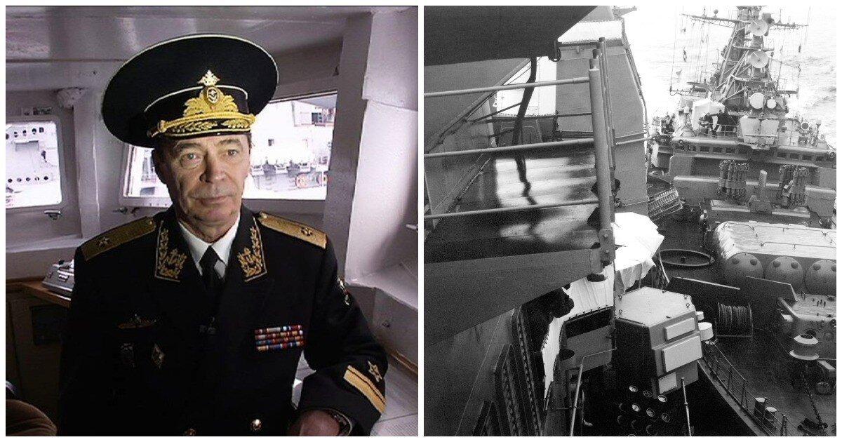 Умер таранивший американский крейсер контр-адмирал Владимир Богдашин