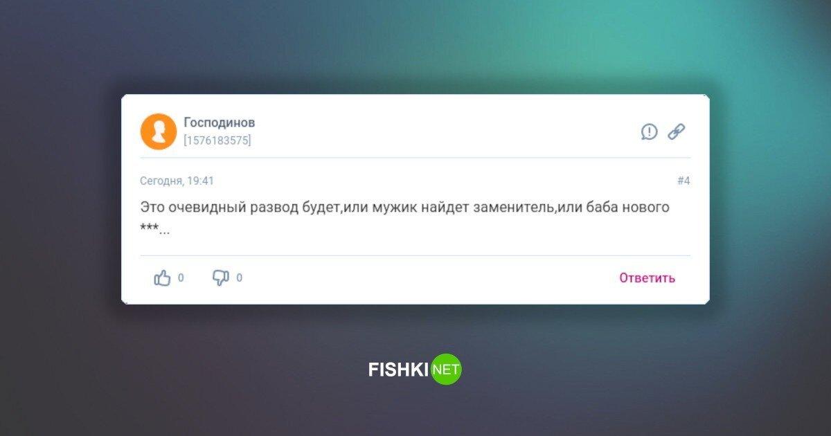 """Обсуждают на женских форумах: """"жена уехала на море без мужа"""""""
