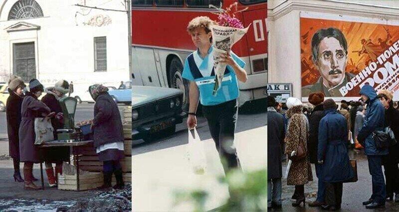 Москва в конце 80-х в фотографиях