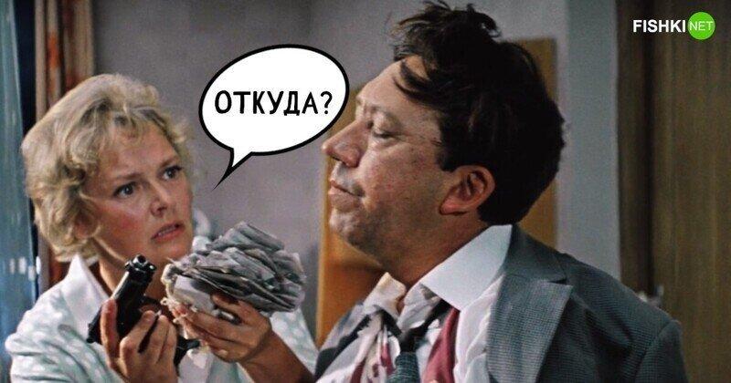 """Тест по фильму """"Бриллиантовая рука"""""""