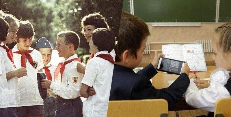 Чем современные дети отличаются от школьников 1980-х: 10 пунктов учителя истории