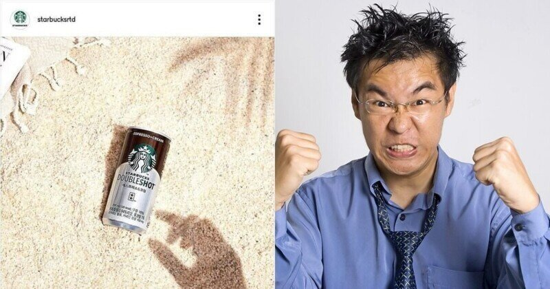 Корейцы обиделись на рекламу кофе, усмотрев в ней намек на свои маленькие пенисы
