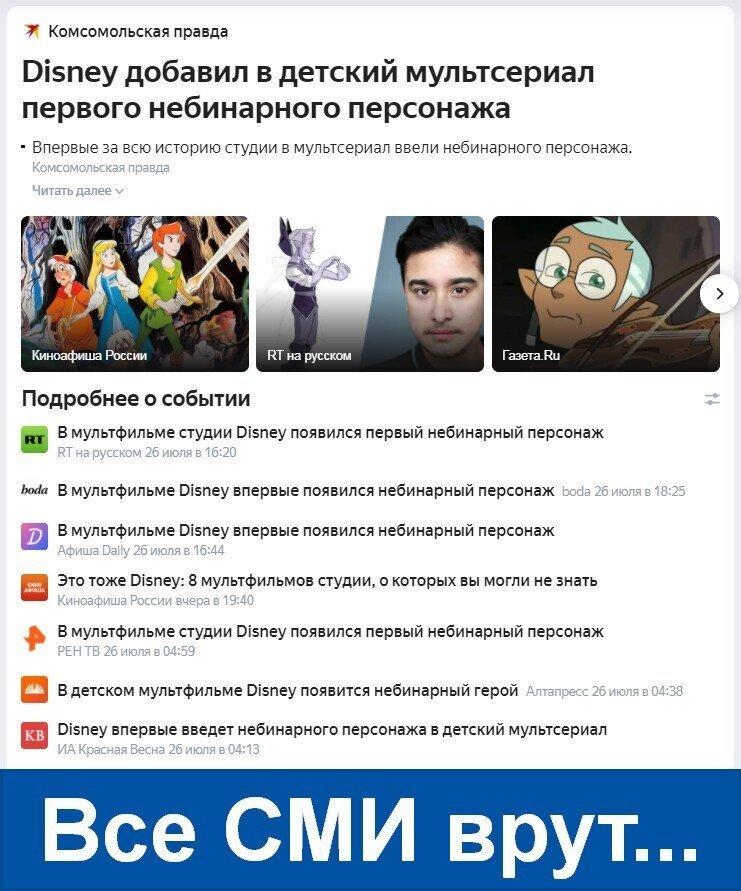 Как должен выглядеть честный заголовок этой новости?