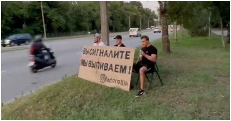 Позитив у дороги: автомобилисты приняли участие в забавной акции