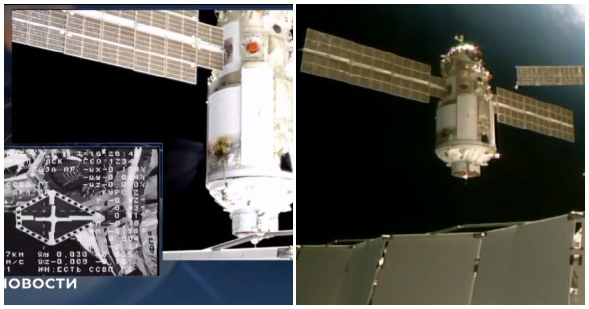 «Есть касание»: российский модуль «Наука» успешно пристыковался к МКС
