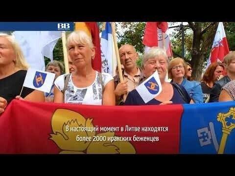Литва и беженцы из Белоруссии. Но виновата опять Россия!