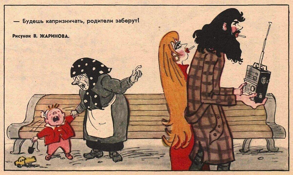 С длинными волосами боролись не только в СССР