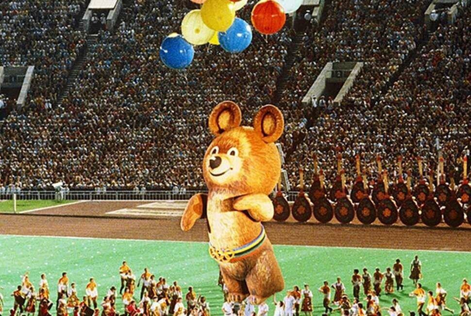 Сколько весил олимпийский Мишка?