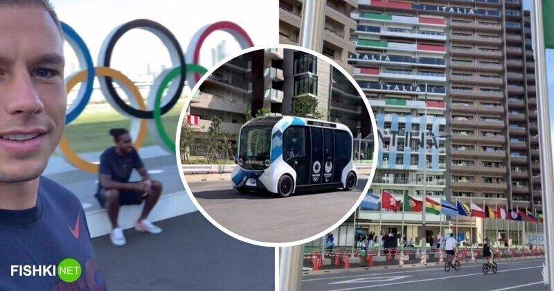 Олимпийская деревня в Токио глазами спортсмена из США
